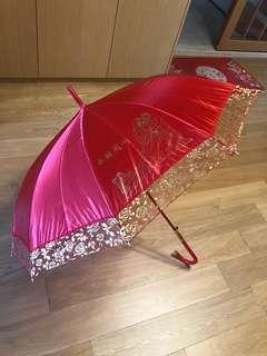 婚後物資 : 紅傘 (Wedding Umbrella)