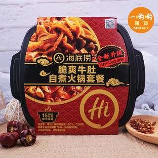 海底撈懶人火鍋(脆爽牛肚)