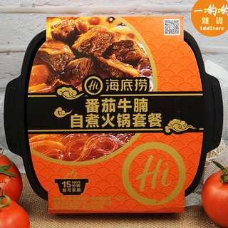 海底撈懶人火鍋(蕃茄牛腩)