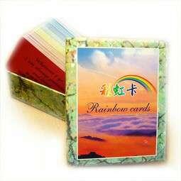🚚 彩虹卡Rainbow cards,#賣場內另有一卡通、悠遊卡、