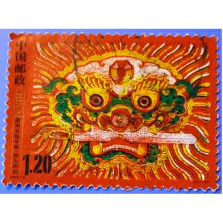 Stamp China 2009 New Year - Zhangzhou-Lion holding in Mouth a Sword 1.20 Yuan