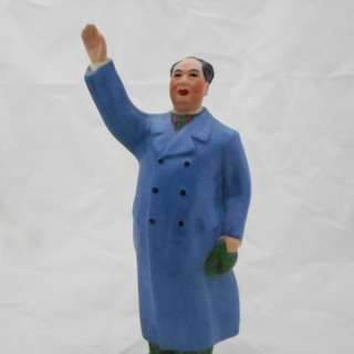Mao Ze Dong Clay Display Ornament