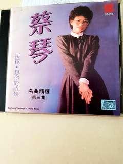 蔡琴·精选港版日本压片