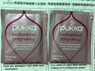Pukka有機孕期調理茶