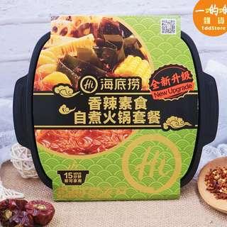 海底撈懶人火鍋(香辣素食)