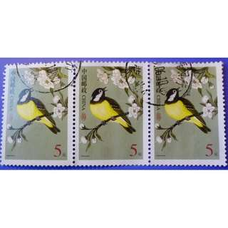 Stamp China 2004 Birds Yellow-bellied Tit (Periparus venustulus) 5 Yuan