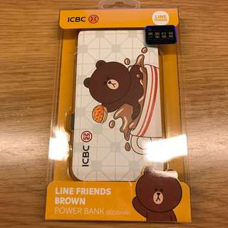 Line friends X ICBC Brown熊大Power Bank尿袋