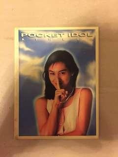 Pocket Idol - 朱欣( 約12CM長、10CM濶 )