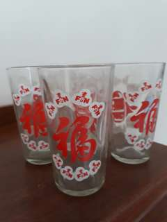 set of 4 vintage Fraser & Neave F&N chinese charcters glasses
