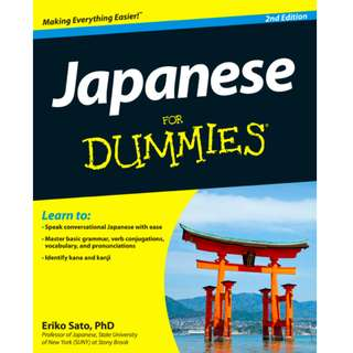 Japanese for Dummies, 2nd Edition (412 Page Mega eBook)