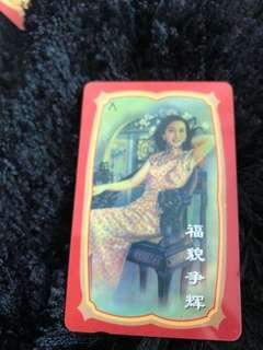 old phone card