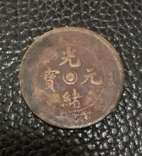Chinese copper cash coin