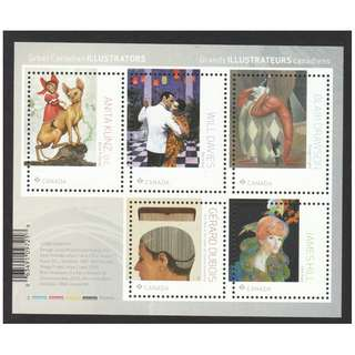 CANADA 2018 GREAT CANADIAN ILLUSTRATORS SOUVENIR SHEET OF 5 STAMPS IN MINT MNH UNUSED CONDITION
