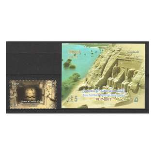 EGTPT 2017 ABU SIMBEL TEMPLE SINGLE STAMP & SOUVENIR SHEET OF 1 STAMP IN MINT MNH UNUSED CONDITION