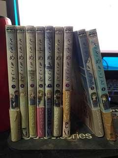 Sasameki koto ささめきこと 百合 yuri Manga (complete Japanese Manga set)