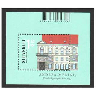 SLOVENIA 2018 ARCHITECTURE FRIEDL RECHAR BUILDING SOUVENIR SHEET OF 1 STAMP IN MINT MNH UNUSED CONDITION