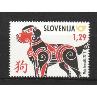 SLOVENIA 2018 ZODIAC LUNAR NEW YEAR OF DOG COMP. SET OF 1 STAMP IN MINT MNH UNUSED CONDITION