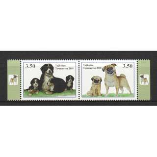 TAJIKISTAN 2018 ZODIAC LUNAR NEW YEAR OF DOG SE-TENANT SET OF 2 STAMPS IN MINT MNH UNUSED CONDITION