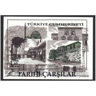 TURKEY 2017 OLD HISTORIC BAZAARS KEMERALTI MARKET SOUVENIR SHEET OF 1 STAMP IN MINT MNH UNUSED CONDITION