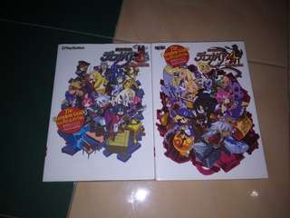 Official Japanese Complete Guide Book for Disgaea 3 and Disgaea 4