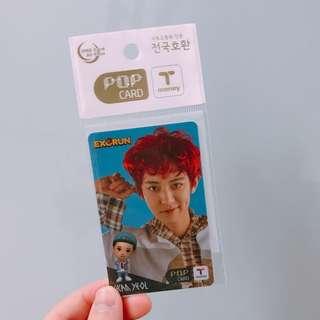 EXO T-money card