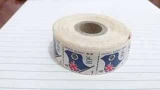 1989郵票机卷裝郵票10仙一卷