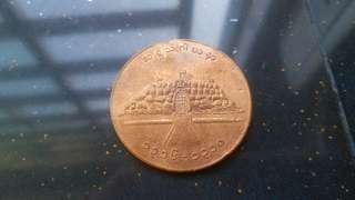 Copper old coin