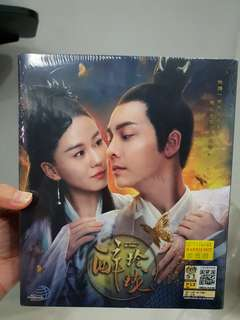 Lost Love In Times醉玲瓏 Chinese Period Drama DVDs