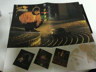 齐秦 - 冬雨 CD