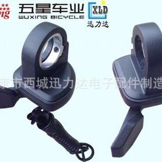 WuXing 108X thumb throttle