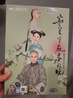 Chronicles of Love 寂寞空庭春欲晚 Chinese Period Drama DVDs