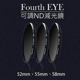 Fourth EYE 可調ND減光鏡 濾鏡 超薄鏡框 過濾光線ND2-ND400-52 55 58mm