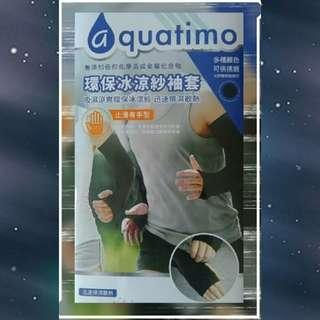 🚚 【智美精品屋】防曬袖套 有手型袖套 抗UV袖套 蓋手背袖套 男女袖套