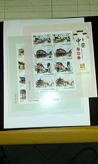 2013 China Ancient Town stamps two panes.