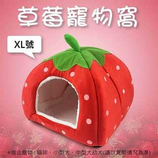 草莓造型寵物窩L號 寵物睡窩睡墊 狗屋 寵物床具生活用品 小中型幼犬 貓咪房子 蒙古包毛絨 草莓控 保暖安全