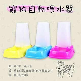 自動喂水器 寵物飲水碗 貓咪狗盆 喝水器 便攜式寵物水壺 狗狗水壺 輕便水碗水杯 旅行外出(藍色/黃色/粉色)