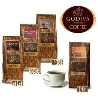 【美國代購】GODIVA咖啡粉(大包、迷尼包)、夏威夷咖啡