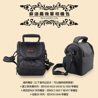 蘇迪羅微單相機包 適各廠牌微單眼 A6000 A5100 A7 GF7 GF8 E-PL7 E-M5 X-T10