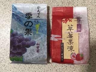 Konjac Taiwan Fruit Jelly