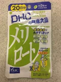 DHC 瘦腿健康食品