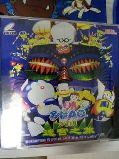 Doraemon movie and others dvd
