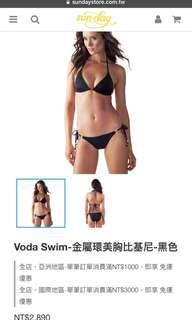Voda swim bikini (xs)
