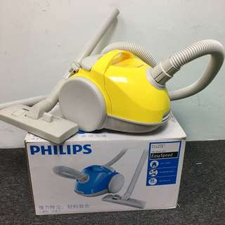 Philips Home Vaccum