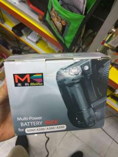 Meike multi-power battery pack