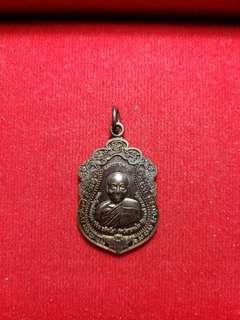 chao khun choy wat titiakar 2batch rian (kedah amulet)