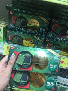 Premium Matcha chocolate 12pcs