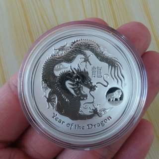 1 oz 2012 Perth lunar dragon (with capsule)