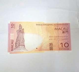 澳門大西洋跟行10元