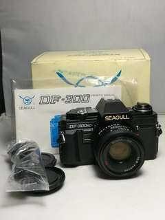 New old stock Seagull DF-300XD film camera