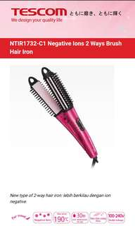 Tescom 2 in 1 hair curler and straighteners